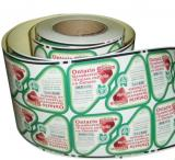 Adhesive Paper Labels for fruit juice bottle packaging