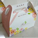 Food Packing Paper Box